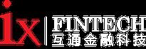 ixFintech 互通金融科技